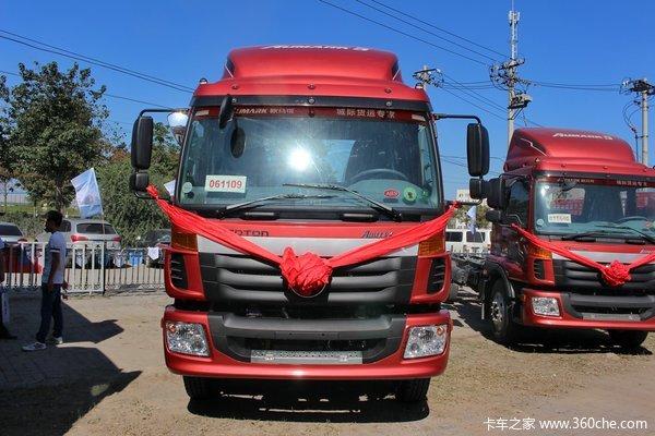 福田 欧马可5系中卡 170马力 4X2 7.75米载货车底盘(BJ5169XXY-A3)