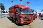福田 欧马可3系 143马力 4.23米单排仓栅式轻卡(BJ5049CCY-A3)