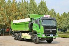 福田瑞沃重型Q9 310马力 6X4 5.6米自卸车(智能渣土车)(BJ5255ZLJ-3) 卡车图片