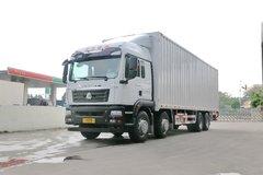 中国重汽 汕德卡SITRAK C5H重卡 340马力 8X4 9.5米飞翼式载货车(ZZ5316XXYN466GD1) 卡车图片