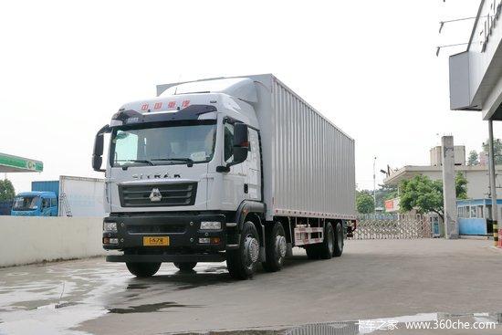 中国重汽 汕德卡SITRAK C5H重卡 310马力 8X4 9.52米厢式载货车(ZZ5316XXYN466GE1)