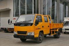 江铃 新顺达 109马力 3.19米自卸车(JX3045XSG2) 卡车图片