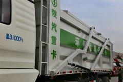 陕汽重卡 德龙新M3000 290马力 8X4 7.6米自卸车(压裂砂罐车)(SX3316HR406) 卡车图片