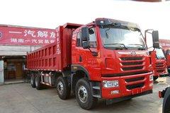 青岛解放 悍V重卡 270马力 8X4 6.5米自卸车(CA3310P1K2L3T4E5A80)