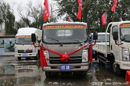 凯马 凯捷 95马力 4.2米单排栏板轻卡(KMC1042A33D5)