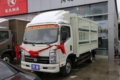 凯马 凯捷 95马力 4.2米单排仓栅式轻卡(KMC5042CCY33D4) 卡车图片