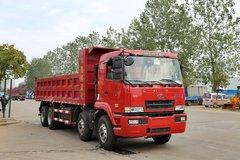 华菱之星 重卡 300马力 8X4 7.5米自卸车(HN3310BC37DLM4)