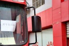 江淮 格尔发A5中卡 165马力 4X2 6.8米载货车底盘 卡车图片