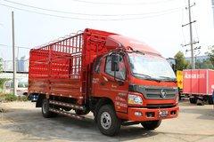 福田 欧马可3系 156马力 5.2米排半仓栅式载货车(BJ5149CCY-A1)
