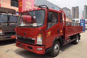 中国重汽HOWO 悍将 170马力 4.85米排半栏板载货车(ZZ1107G421CE1)