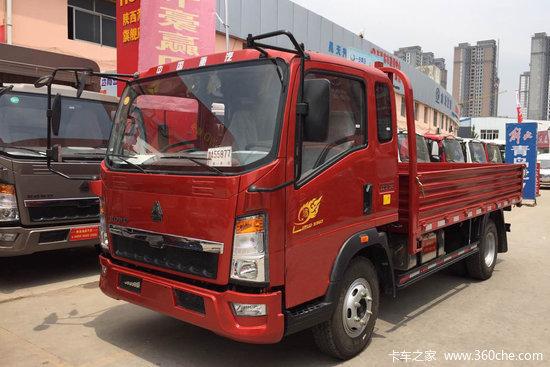 中国重汽HOWO 悍将 143马力 3.85米排半栏板轻卡(ZZ1047F3315E145)