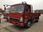 中国重汽HOWO 悍将 170马力 4.15米自卸车(ZZ3047G3415E143)