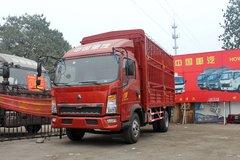 中国重汽HOWO 悍将 115马力 4.165米单排越野仓栅式轻卡(ZZ2047CCYE3425D145)