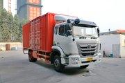 中国重汽 豪瀚J5G中卡 180马力 4X2 7.75米厢式载货车(ZZ5165XXYG5613E1B)