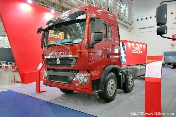 降价促销重汽HOWOT5G载货仅售21.50万