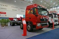 中国重汽 HOWO T5G重卡 310马力 8X4 9.5米仓栅载货车底盘(ZZ5317CCYN466GD1) 卡车图片