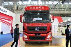 东风商用车 天龙重卡 420马力 6X4牵引车(超速挡)(DFL4251AX16A) 卡车图片