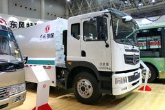 东风特商 210马力 4X2 垃圾车(压缩式)(EQ5162ZYSS5)