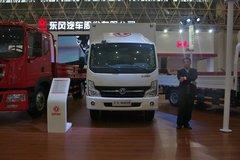 东风 凯普特 82马力 3.4米单排厢式轻卡(纯电动)(EQ5070XXYACBEV) 卡车图片