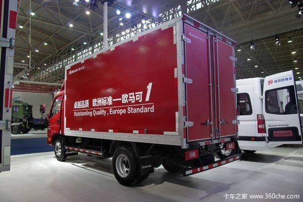 欧马可1系载货车北京市火热促销中 让利高达0.6万