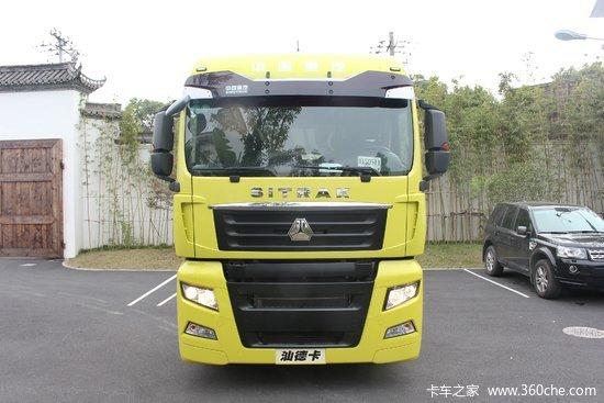 中国重汽 汕德卡SITRAK C7H重卡 400马力 4X2牵引车(轴距:3900)(ZZ4186V361HE1B)
