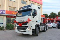 中国重汽 HOWO T7H重卡 440马力 6X2R牵引车(缓速器)(ZZ4257V323HD1) 卡车图片