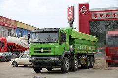 东风柳汽 乘龙 270马力 8X4 6.8米自卸车(环卫)(LZ5310ZLJM3FA) 卡车图片