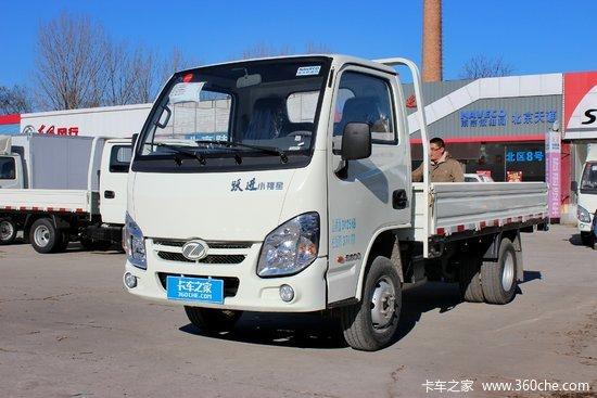 跃进 小福星S50Q 1.3L 87马力 汽油 3.36米单排栏板微卡(SH1032PBGBNZ)
