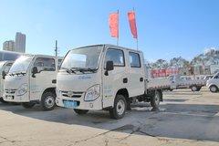 跃进 小福星S50 1.3L 87马力 汽油 2.5米双排微卡(NJ1022PBGBNS) 卡车图片