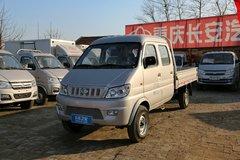 长安跨越 新豹二代 1.2L 83马力 2.6米双排栏板微卡(SC1031AAS41) 卡车图片