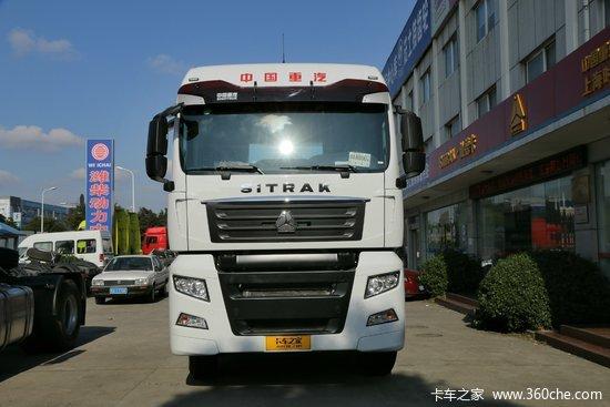 中国重汽 汕德卡SITRAK C7H重卡 440马力 6X2R 危险品牵引车(ZZ4256V323HE1W)