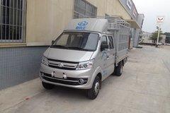 长安跨越 新豹王 1.5L 112马力 2.6米双排仓栅式微卡(双轮)(SC5031CCYFAS55) 卡车图片