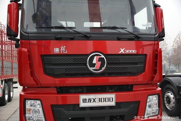 陕汽重卡 德龙X3000 430马力 8X4 9.55米仓栅式载货车(SX5310CCY4C456)