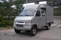 南骏汽车 瑞宝 1.3L 82马力 汽油 2.4米双排厢式微卡(CNJ5030XXYRS28M1) 卡车图片