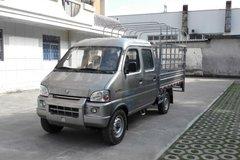 南骏汽车 瑞逸 1.3L 87马力 汽油 2米双排仓栅式微卡(国五)(CNJ5021CCYSSA30V) 卡车图片