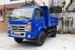 南骏汽车 瑞康 130马力 4X2 3.9米自卸车(CNJ3160ZFP34M ) 卡车图片