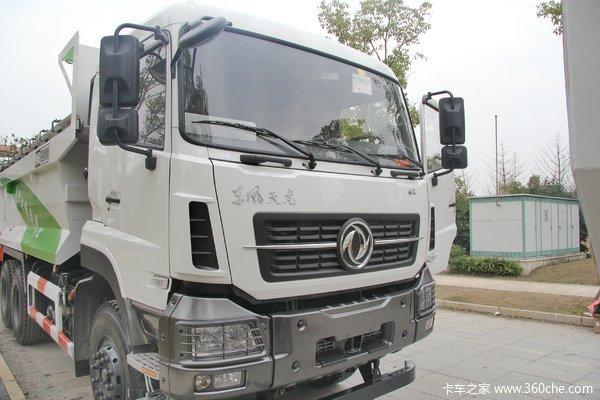 购东风天龙KC(原大力神)自卸车 享高达5万优惠