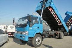 江淮 康铃鼎力 160马力 6.5米自卸车(HFC3166KR1QZ)