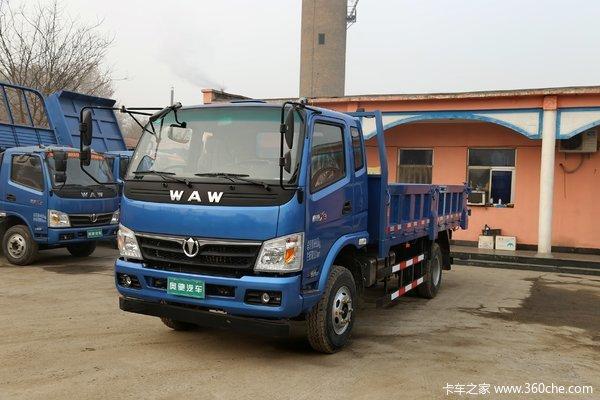 飞碟奥驰 X3系列 129马力 4.84米自卸车(8挡)