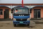 奥驰 X3系列 130马力 4.1米自卸车(FD3043W63K5-1)