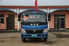 飞碟奥驰 X3系列 130马力 4.13米自卸车(FD3043W63K5-1) 卡车图片