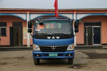 飞碟奥驰 X3系列 130马力 4.13米自卸车(FD3043W63K5-1)