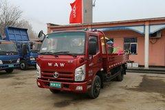 飞碟奥驰 A2系列 95马力 4.2米单排栏板轻卡(FD1040W10K) 卡车图片