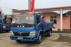 飞碟奥驰 D3系列 124马力 4.2米单排栏板轻卡(FD1046W10K) 卡车图片
