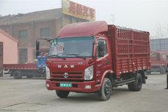 飞碟奥驰 A3系列 130马力 4.2米单排仓栅轻卡(FD5046CCYW63K) 卡车图片