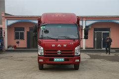 飞碟奥驰 A1系列 102马力 3.8米排半仓栅式轻卡(FD5040CCYW16K5-2) 卡车图片