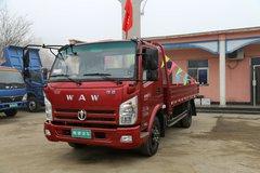 奥驰 A3系列 109马力 4.2米单排栏板轻卡(FD1044W63K) 卡车图片