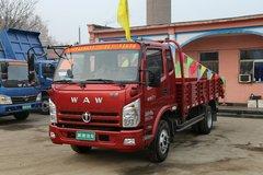 飞碟奥驰 A3系列 130马力 3.8米排半栏板轻卡(FD1046W63K) 卡车图片
