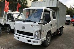 一汽红塔 解放霸铃V 87马力 2.8米双排厢式轻卡(CA5040XXYK11L1RE4J-1) 卡车图片