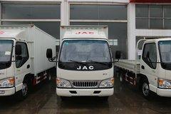 江淮 康铃H3窄体 73马力 3.7米单排厢式轻卡(HFC5040XXYP93K7B4) 卡车图片